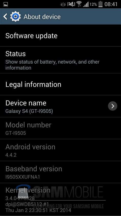 Leaked Android 4