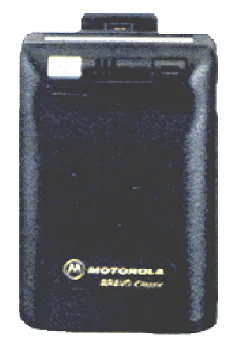 Pager Manuals