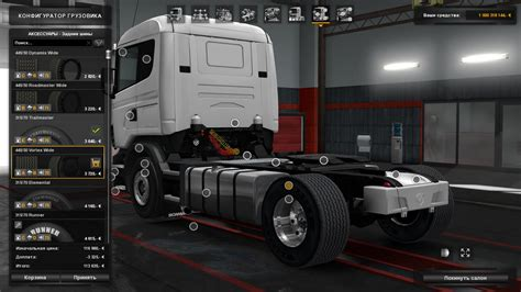 SUPER SINGLE TIRES AND WIDE WHEELS 1