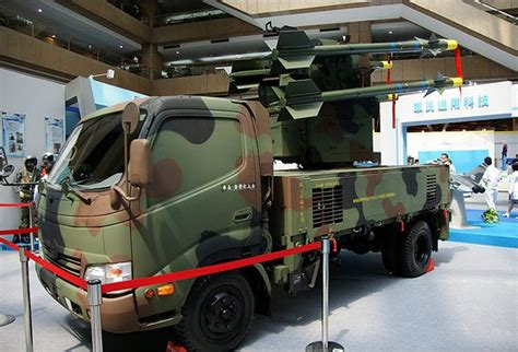 Antelope Tien Chien 1 TC-1 surface-to-air defense missile